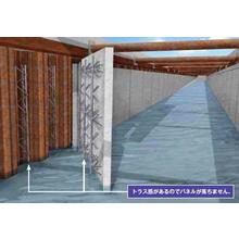 【補修・補強対策】シートパイル・ガード工法(SPガード工法) 製品画像