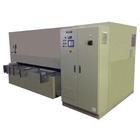 【某大手企業の多数実績】NIR(近赤外線)熱射式乾燥装置 製品画像