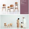 【カフェ・オフィス】高品質なデザイン家具が多数。※新カタログ進呈 製品画像