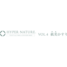 和紙織物クロス『HYPER NATURE(R)VOL.4』 製品画像