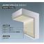 塗布型ライニング工法『ジックレジンJE-PM1プライ工法』 製品画像