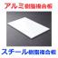 アルミ樹脂複合板&スチール樹脂複合板「ソレイタ」 製品画像