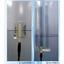 液体に触れずに液面レベルを検出可能【静電容量型液面レベルセンサ】 製品画像