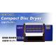 設置面積が少ないのに高性能!伝送加熱乾燥機「CDドライヤー」 製品画像