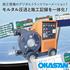データロギングモルタルポンプ OKP-50ME-D 製品画像