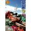 食品に直接貼付できる衛生的な安全なシール【菜果ラベル】 製品画像