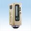 土色計 SPAD503 レンタル 製品画像