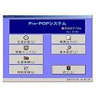 生産管理Solution 工程実績収集管理 ProPOPシステム 製品画像