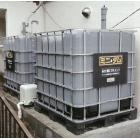 雨水タンク『ミニダム 1,000L』 製品画像