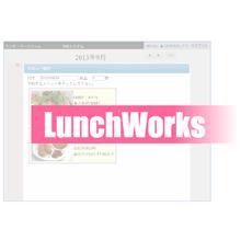 社員食堂管理システム『ランチ・ワークス』 製品画像