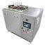 電解超音波洗浄機『ELIOS』 製品画像