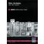 【リタール株式会社】産業用システムソリューション 製品カタログ 製品画像
