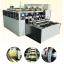 段ボール用アートフレックス印刷機「artflex F1300」 製品画像