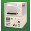 紫外線オゾン洗浄改質装置『SKBシリーズ』 製品画像