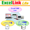 Excel-Link(エクセルリンク) -自動計測・電子実験- 製品画像