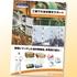 工場での油対策をサポート!油対策製品 で5S活動 製品画像