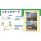 【土のリサイクル】建設発生土リサイクル『ストックヤード』 製品画像