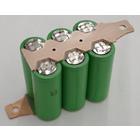 電池の温度上昇を抑え、瞬間的に大パワーの発揮を実現する電池タブ 製品画像