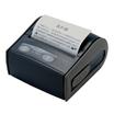 小型モバイルプリンター『BLM-80』※ラベルプリンター 製品画像