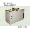 減圧・加圧・スチーミングテスター TOPC-305III 製品画像