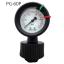 ポリプロピレン製『隔膜コネクタ一体型圧力計 PG-60P』 製品画像