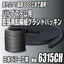 高温弁用低トルクパッキン【 日本ピラー工業 No.6315CH】 製品画像