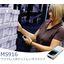 照合機能付Bluetooth接続レーザースキャナ『MS916』 製品画像
