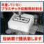 【切削加工用素材、ブロック、板材】にお困りの方にIMPブロック 製品画像