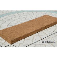 土壌「初芝くん」 製品画像