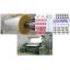 東洋粘着資材株式会社 粘着加工のご案内 製品画像