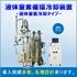 液体窒素循環冷却装置(液体窒素冷却タイプ)※全自動運転可能 製品画像