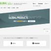 東陽オンラインショップ(ECサイト)を開設! 製品画像