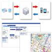 スマートフォン位置情報サービス e-Location/EX 製品画像