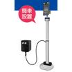 タブレット型手首検温装置『ST-7W』 製品画像
