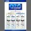 OZO化学技研製品(乾燥剤OZO)取り扱い中! 製品画像