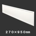 【薄型・面発光LED】『PROMOTECH LED9527』 製品画像