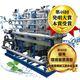 食品工場の洗浄水リサイクル『高精度水処理再生装置ECOクリーン』 製品画像