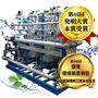 食品工場の洗浄水リサイクル『高精度水処理再生装置ECOクリーン』