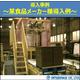 【自動包装機械の事例】段ボールケーサー用自動シート供給装置 製品画像