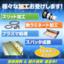 電子材料向け『スリット・表面処理・熱ラミネート 』【河村産業】 製品画像