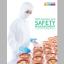 食品工場用『フードファクトリーウェアカタログ Vol.13』 製品画像