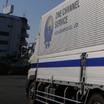 運送サービス 製品画像