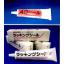 ニトリルゴム系ダクト用シール材『ADシール/ラッキングシール』 製品画像