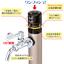 ワンプッシュ不凍水栓栓 D-MU 製品画像