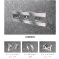 抜群の切れ味と耐摩耗性!『金属せん断刃物 製造サービス』 製品画像