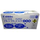 抗ウイルス加工フィルター使用「フルテクトマスク」 日本製 製品画像