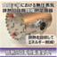『排熱回収による省エネ対策』※導入事例集を配布中 製品画像