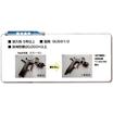 フロロコートの軽量化の切り札 製品画像
