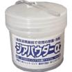 次亜塩素酸水生成剤【ジアパウダーα】 製品画像