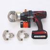 ベンカン プレス式継手専用 充電式 締付工具「BPD-15R型」 製品画像